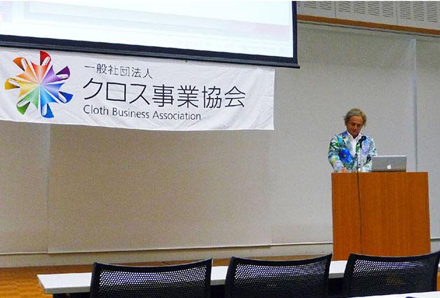 西垣さん講演会写真